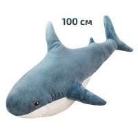 Акула Мягкая Игрушка 100 см